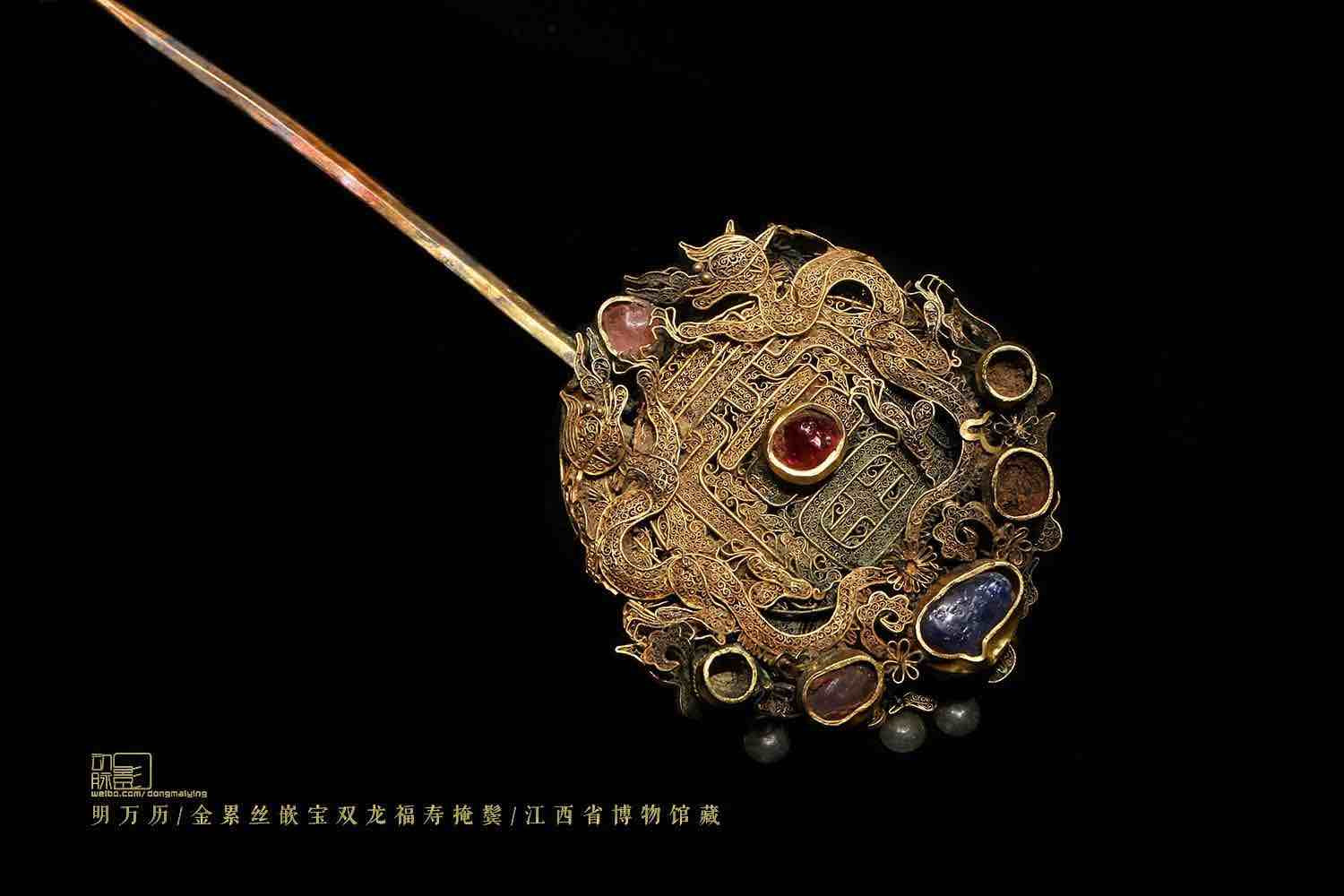 Gem Decorated Gold Filigree Hair Ornament Yan Bin of the Ming Dynasty (1368 — 1644) — Jiangxi Museum (Photo by Dongmaiying)