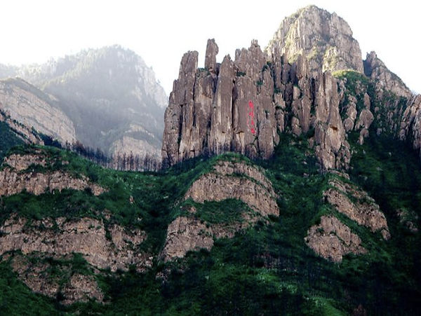 Magnificent Peaks of Mount Heng