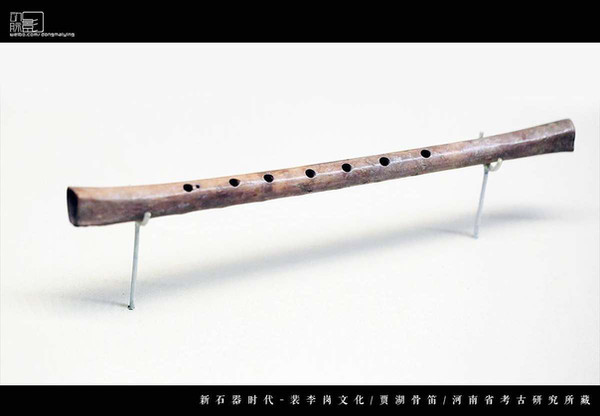 Red-crowned Crane Bone Made Flute, Peiligang Culture (About 7000 — 8000 Years Ago)