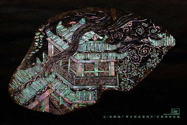 Lacquerware Debris of the Yuan Dynasty (1271 — 1368) Inlaid with Mother-of-pearl Made Moon Palace Picture