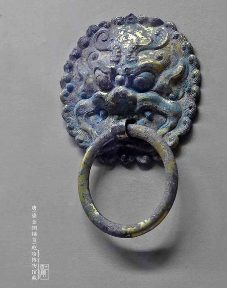 Unearthed Gilding Copper Knocker (Fu Shou) From Mausoleum of Li Xian (the Second Son of Empress Wu Zetian and Emperor Li Zhi)
