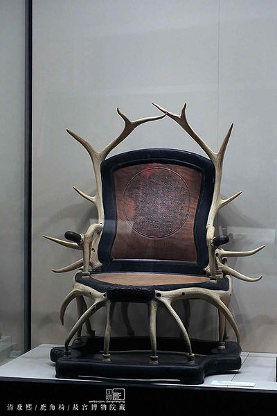 Chair Decorated Using the Antlers that Were Hunted by Kangxi Emperor Himself