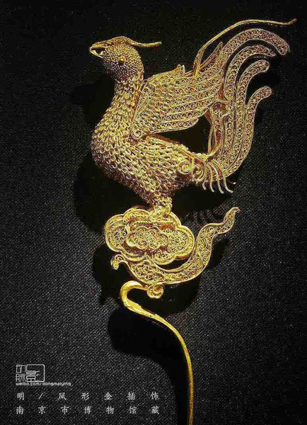 Phoenix Shaped Gold Hair Decoration of the Ming Dynasty