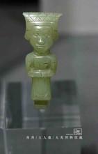 Jade Figurine of Zhou Dynasty — British Museum