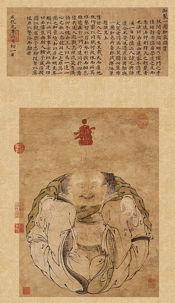 """Zhu Jianshen's Painting """"Yi Tuan He Qi Tu"""", To Encourage Harmony and Convergence of Confucianism, Taoism, and Buddhism"""