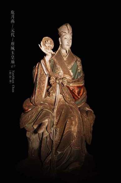 Painted Sculpture of Rooftop Lunar Swallow Deity of Yuan Dynasty — Jade Emperor Temple