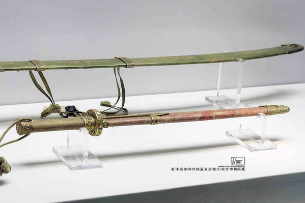 Weapons of the Qing Dynasty Decorated With Gems and Copper