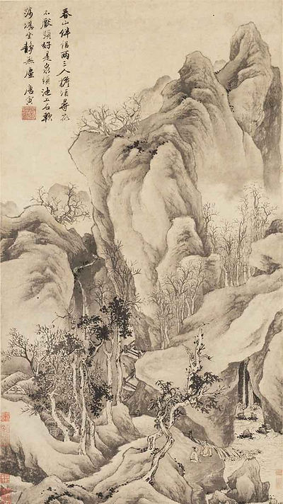 """Tang Yin's Painting """"Chun Shan Ban Lv Tu"""" that Describes He and A Friend, Sitting and Chatting in Grand Nature"""