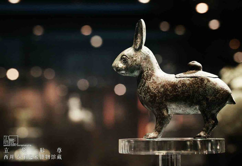 Rabbit Shaped Bronze Wine Container (Zun) of the Western Zhou Dynasty (1045 BC — 771 BC)