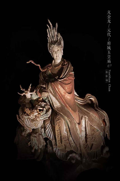 Painted Sculpture of Neck Gold Dragon Deity of Yuan Dynasty — Jade Emperor Temple of Shanxi Province