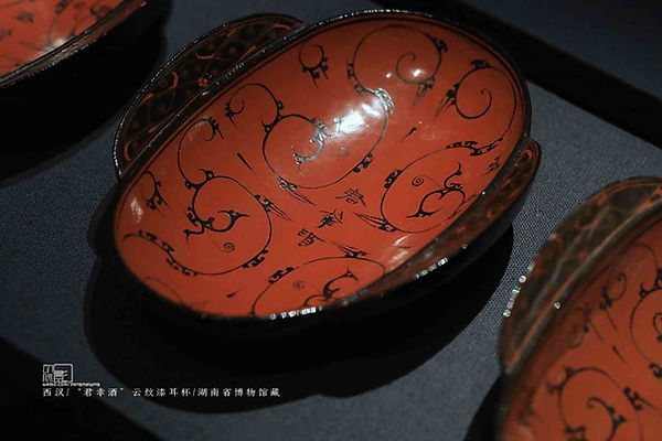 Lacquer Wine Cup (Er Bei) of the Han Dynasty