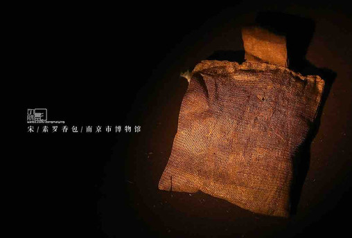 Unearthed Sachet of the Song Dynasty — Nanjing Museum
