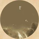 Dawn Sky — Li Se (黎色)