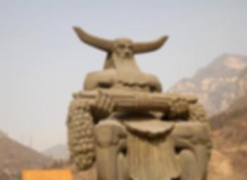 Statue of King Yan