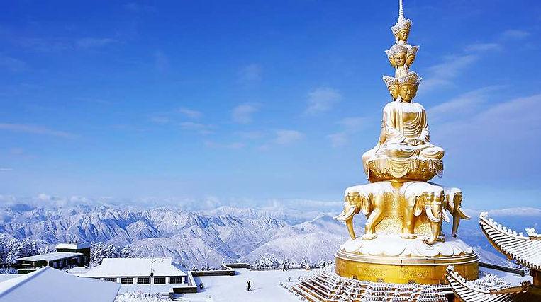 Golden Samantabhadra Bodhisattva Statue on Summit of Mount Emei.