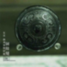 The Magic Mirror (Tong Yang Sui) of the Han Dynasty