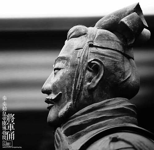 General of the Terracotta Army