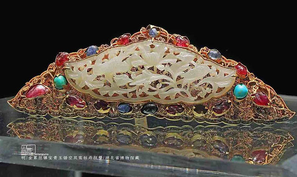Jade Decorated Filigree Gold Hairpin of the Ming Dynasty (1368 — 1644)