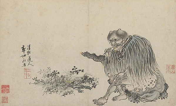 Chinese God Shen Nong