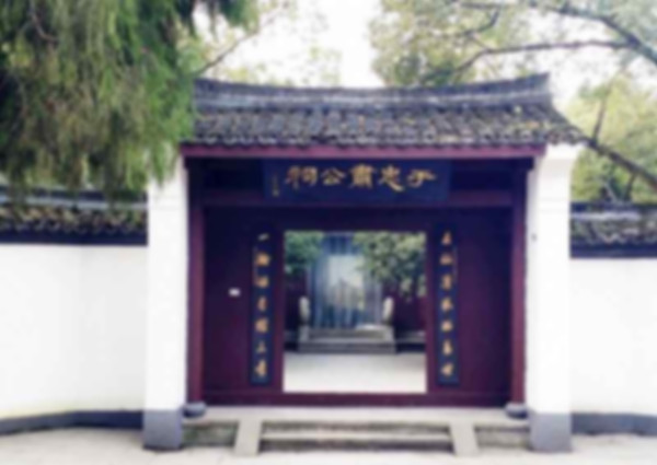 Gate of Memorial Temple of Hero Yu Qian of Ming Dynasty