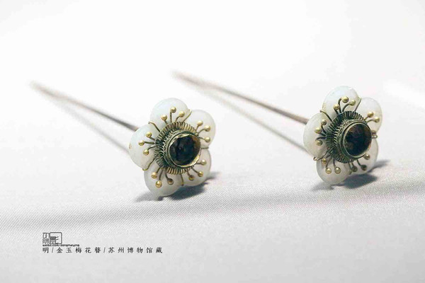 Jade and Gold Made Plum Flower Shaped Hairpin (Zan) of the Ming Dynasty