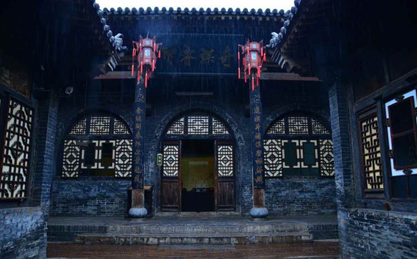 Traditional Dwellings of the Ancient City of Pingyao