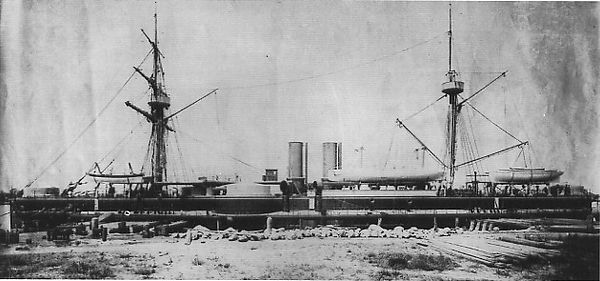 Ironclad Warship Dingyuan Constructed During the Self-Strengthening Movement of the Qing Dynasty