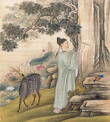 Yongzheng Emperor Cosplaying A Han Scholar.