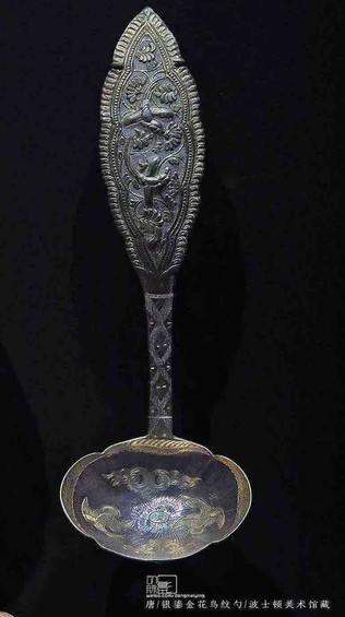 Unearthed Gilding Silver Spoon of the Tang Dynasty — Museum of Fine Arts, Boston