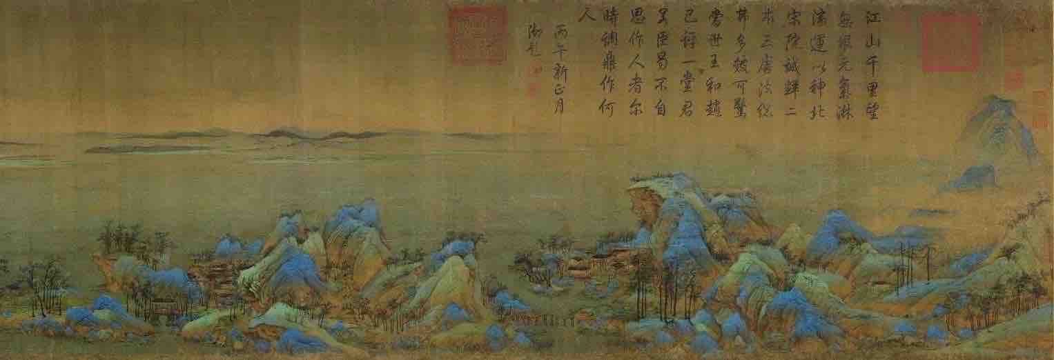 Painting Thousands Miles of Mountains and Rivers (Qian Li Jiang Shan Tu), by Artist Wang Ximeng of the Song Dynasty, Part 8