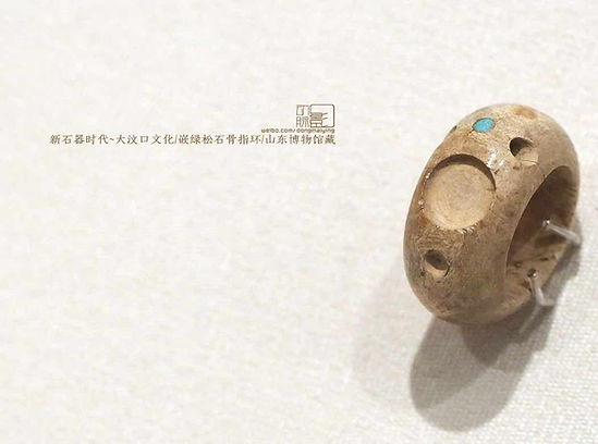 Turquoise Decorated Ring of Dawenkou Culture (around 4500 BC — 2500 BC)