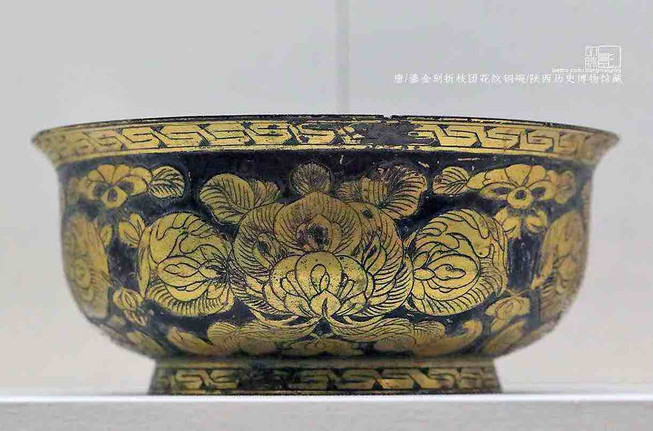 Unearthed Gilding Copper Bowl of the Tang Dynasty — Shaanxi History Museum