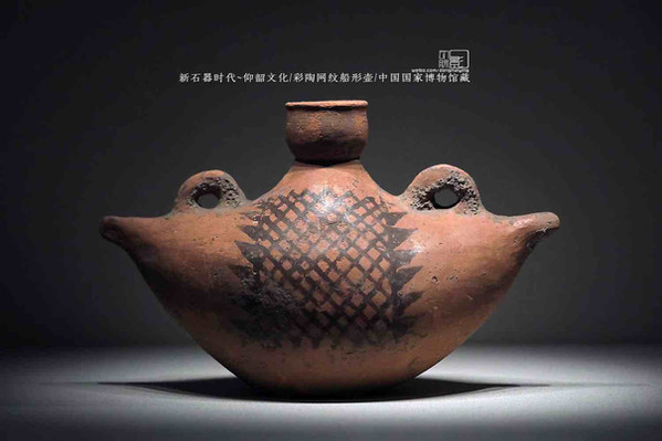 Ship Shaped Painted Pottery Pot — National Museum of China