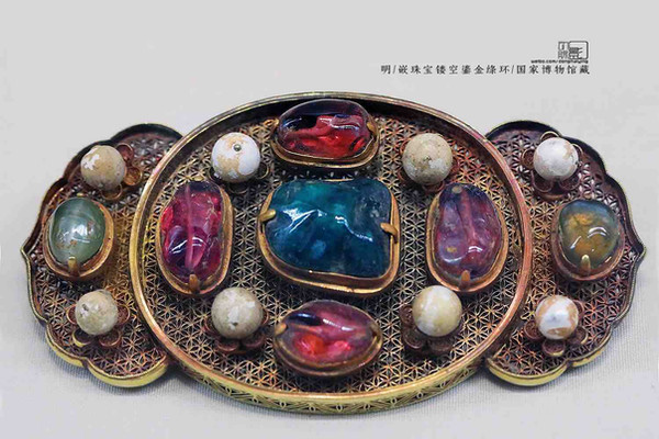 Gilding Belt Decoration (Tao Huan) of Wanli Emperor Decorated with Gems