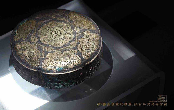 Gilding Silver Box of the Tang Dynasty