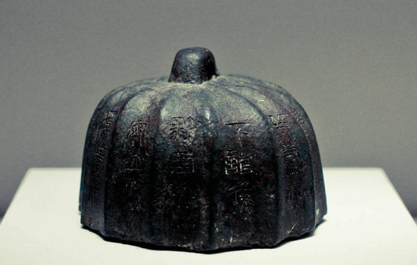 Unearthed Unified Scale Hammer of the Qin Dynasty