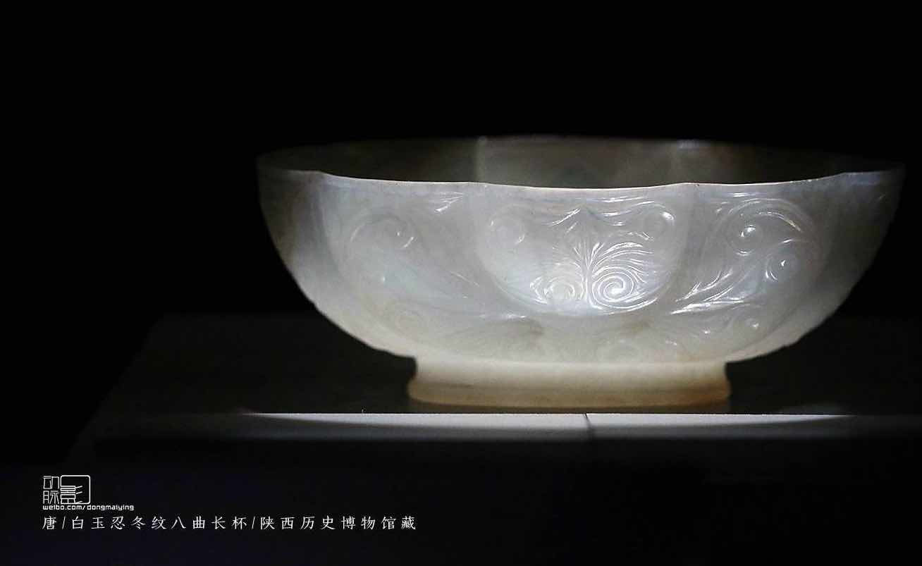 Jade Cup of the Tang Dynasty (618 — 907) — Shaanxi History Museum