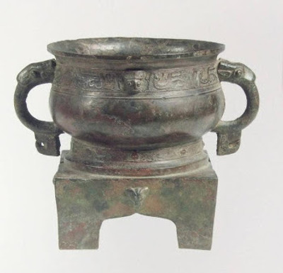 Ritual Bronze Vessel Gui Produced During Ji Man's Reign, Inscriptions Inside Recorded the Lord of Guo (Guobo) Assisted the King Zhao of Zhou in the South Expedition