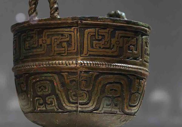 Wavy (Bo Qu) Pattern