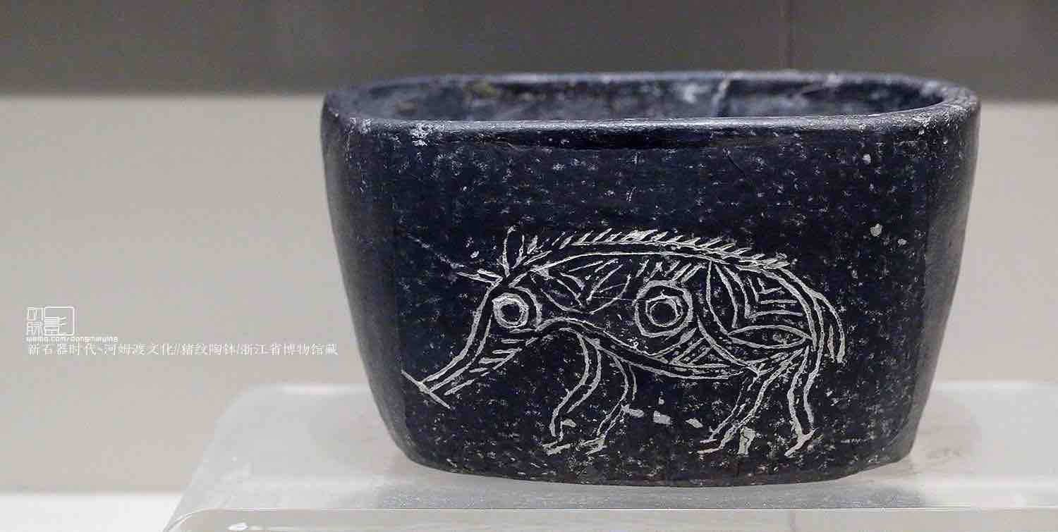 Pottery (Bo) Carved with Pig Pattern — Zhejiang Museum