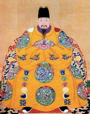 12 Patterns in Chinese Emperor's Robe