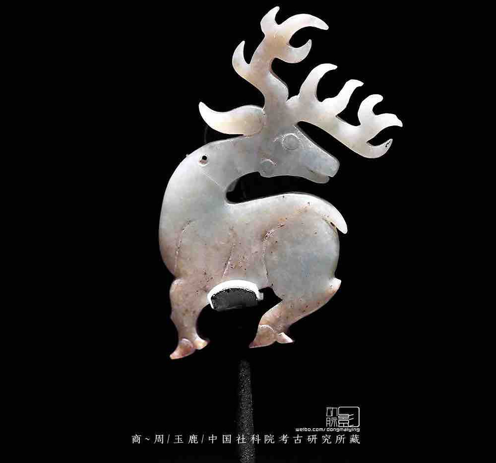 Jade Deer of the Shang Dynasty (Photo by Dongmaiying)