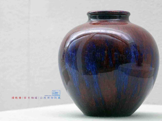 Colorful Glaze Jar of the Qing Dynasty — Shanxi Museum