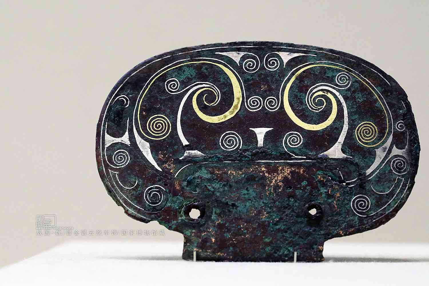 Unearthed Bronze Carriage Decoration with Inlaying Gold and Silver — National Museum of China