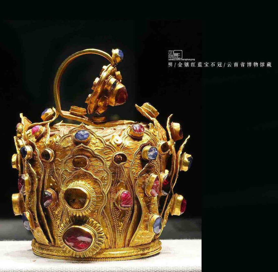 Gold Crown Inlaid with Gem — Yunnan Museum