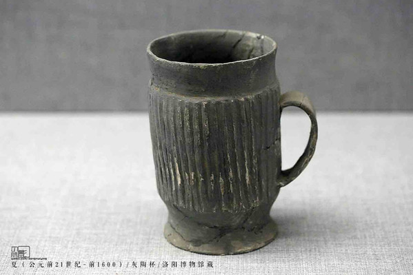 Unearthed Grey Pottery Cup of Xia Dynasty