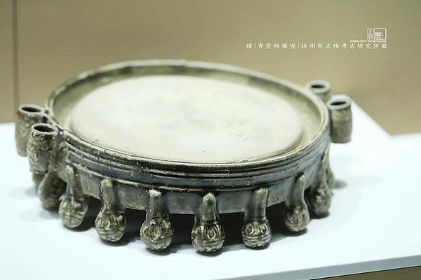 Ink Stone Unearthed from Mausoleum of Emperor Yang of Sui   — Capital Museum