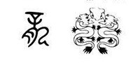 Dragon in Chinese Pattern Culture