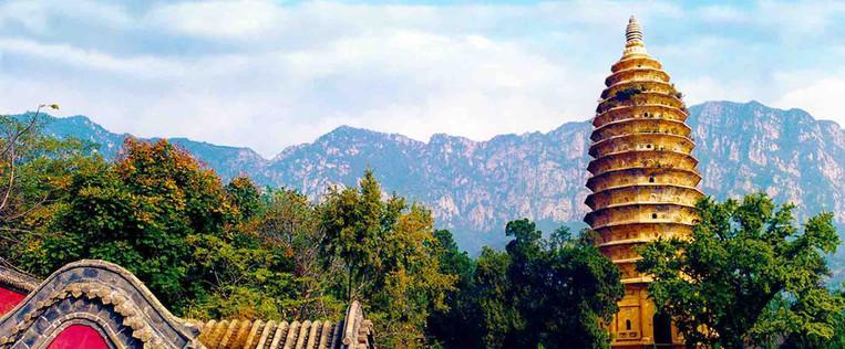 Songyue Pagoda of Mount Song