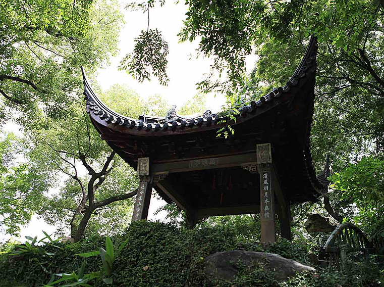 Couplet Poems on Pavilion of Surging Waves or Canglang Pavilion in Suzhou.